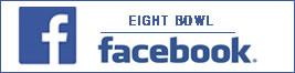 大津市堅田の美容室エイトボウルフェイスブック
